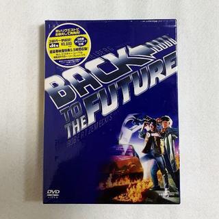 UNIVERSAL ENTERTAINMENT - バックトゥザ・フューチャー トリロジー(新品)DVD全3作+特典5.5時間