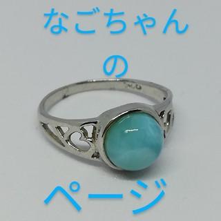 ❤️なごちゃんのページ❤️(リング(指輪))