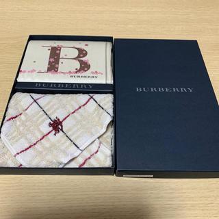 BURBERRY - バーバリーハンカチセット