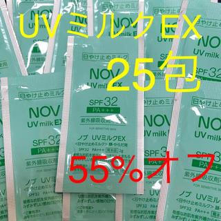 NOV - ノブ UVミルクEX  (2g25包) 50g    55%off❣️