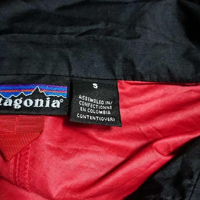 patagonia(パタゴニア)のpatagonia パタゴニア ブルゾン S メンズのジャケット/アウター(ブルゾン)の商品写真