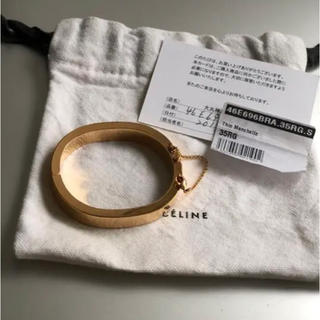 celine - 【celine】マンシェット バングル Sサイズ フィービー