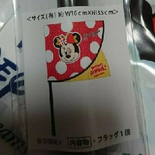 ディズニー(Disney)の2020 ベリーベリーミニー フラッグ   ディズニーランド(その他)