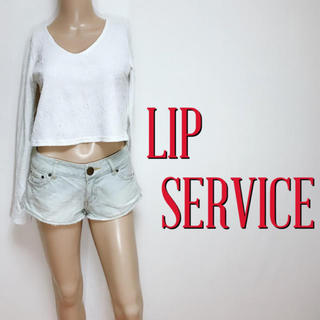 LIP SERVICE - もて服♪リップサービス ダマスク エンボスプルオーバー♡リゼクシー デュラス