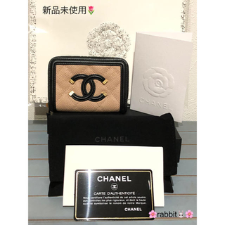 CHANEL - 新品未使用 限定 CHANEL⭐️CC filigree mini wallet