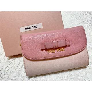 miumiu - 【追加写真2】限定品 miumiu MADRAS バイカラーリボン 三つ折り財布