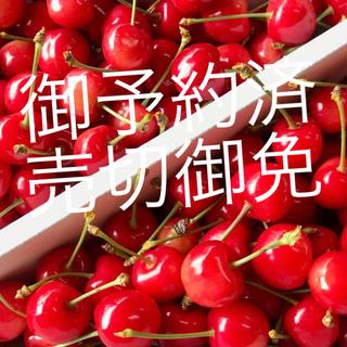 いちごパフェ様専用 山形県産 さくらんぼ 佐藤錦 M〜L 秀品 1キロ バラ(フルーツ)