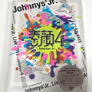 素顔4 ジャニーズJr.盤 期間生産限定盤 DVD