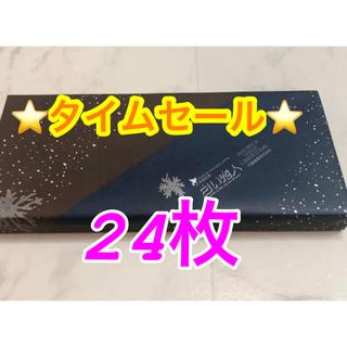 ★タイムセール★白い恋人24枚ミックス