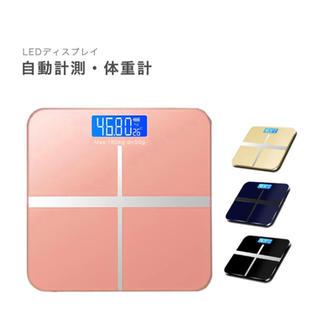 デジタル体重計✨(体重計)