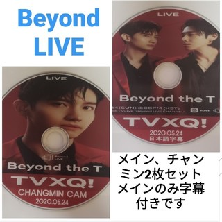 トウホウシンキ(東方神起)の東方神起BeyondLIVE DVD2枚セットメイン、チャンミンCAM(K-POP/アジア)