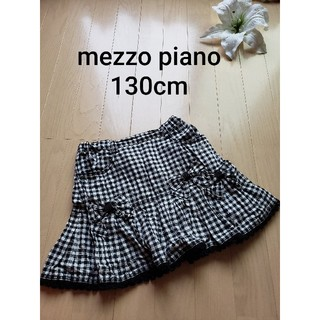 mezzo piano - メゾピアノフレアスカート130cm