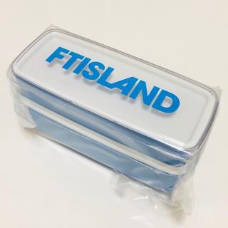 エフティーアイランド(FTISLAND)のFTISLAND 非売品 ランチボックス(アイドルグッズ)
