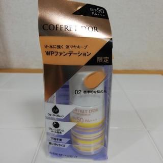 コフレドール(COFFRET D'OR)のコフレドール クリアWPリクイドUV 02 標準的な肌の色(18mL)(ファンデーション)