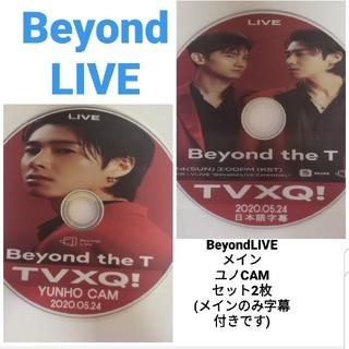 トウホウシンキ(東方神起)の東方神起BeyondLIVE DVD2枚セットメイン、ユノCAM(K-POP/アジア)