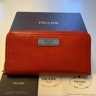 PRADA - 未使用に近い! プラダ 財布 長財布 グッチ シャネル ルイヴィトン フルラ好き