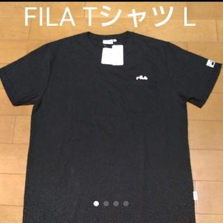 FILA - 未使用 FILA Tシャツ L サイズ 黒