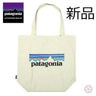 patagonia - 送料無料!パタゴニア マーケットトート 59280