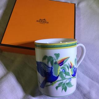 エルメス(Hermes)の【HERMES】エルメス トゥーカン マグカップ 未使用(マグカップ)