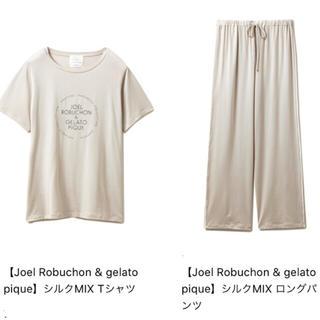 gelato pique - 【Joel Robuchon ☆シルクMIX Tシャツ&ロングパンツ