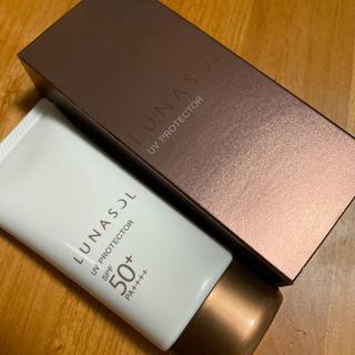 ルナソル(LUNASOL)のルナソル UVプロテクター SPF50+(日焼け止め/サンオイル)