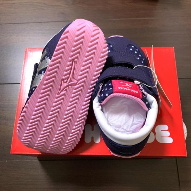 mikihouse(ミキハウス)の14🔻30%OFF 定価9,020円 キッズ/ベビー/マタニティのベビー靴/シューズ(~14cm)(スニーカー)の商品写真