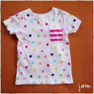 ジャム(JAM)の《jam》カラフルな水玉にくまさんリュックの 半袖Tシャツ 130cm(Tシャツ/カットソー)