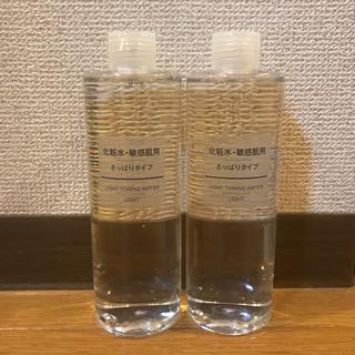 MUJI (無印良品) - 無印 化粧水 敏感肌用 さっぱりタイプ 大容量(400ml)×2本セット