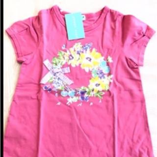 ハッカキッズ(hakka kids)のTシャツ 110 ハッカキッズ hakka kids(Tシャツ/カットソー)
