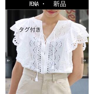 IENA - 【新品◆ カットワークレースブラウス
