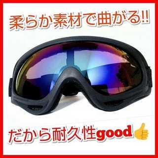 スキー スノーボード ゴーグル レディース メンズ キッズ も対応 スノボー(アクセサリー)