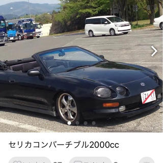 トヨタ - セリカコンパープル