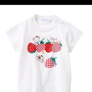 familiar - ファミリア おはなしTシャツ いちご 新品未使用