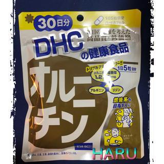 DHC - 🉐DHC オルニチン30日分 ダイエットに❗️
