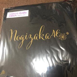 乃木坂46 - 乃木坂46 収納ボックス ラストワン賞