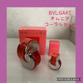 ブルガリ(BVLGARI)のBVLGARI オムニアコーラルセット(香水(女性用))