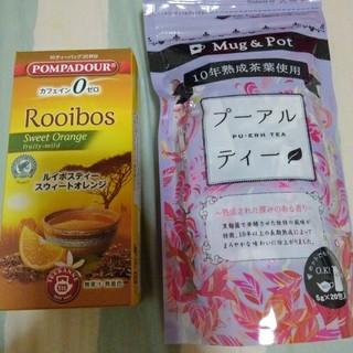 プーアルティー(茶)