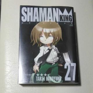 【貴重・絶版本】シャーマンキング完全版27巻(少年漫画)