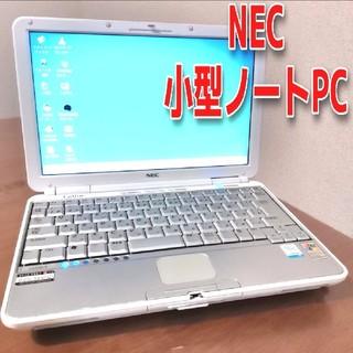 エヌイーシー(NEC)のノートパソコン NEC LAVIE コンパクト(ノートPC)