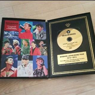 BIGBANG - BIGBANGファンクラブ限定VIP