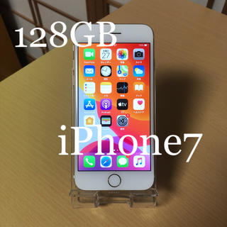 iPhone - iPhone7 Gold 128GB Softbank 本体 動作品