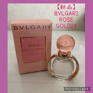 ブルガリ(BVLGARI)のBVLGARI ROSE GOLDIA(香水(女性用))