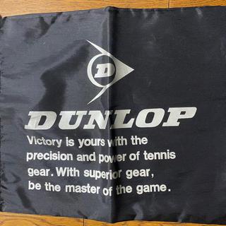 ダンロップ(DUNLOP)の【DANLOP 】茶巾袋(バッグ)