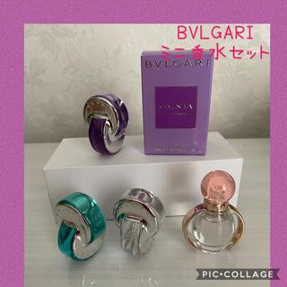 ブルガリ(BVLGARI)の【未使用】BVLGARI 香水セット(香水(女性用))