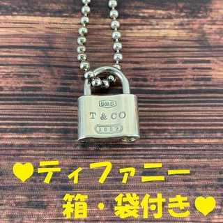 ティファニー(Tiffany & Co.)の❤決算セール❤ 【ティファニー】 ネックレス 鍵型 シルバー レディース(ネックレス)