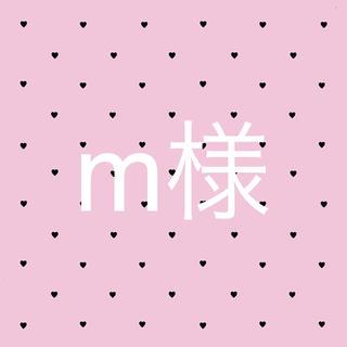 m様専用ページ(カチューシャ)