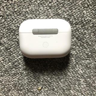 アップル(Apple)のAirpods Pro ケースのみ(iPhoneケース)