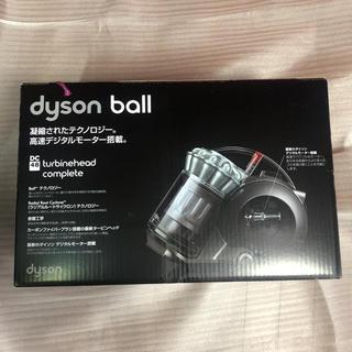 ダイソン(Dyson)のダイソン サイクロン式クリーナー(タービンブラシ)アイアン/サテンシルバー掃除機(掃除機)