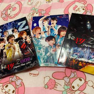 セクシー ゾーン(Sexy Zone)のSexy Zone/Sexy Zone Japan Tour 2013〈初回限…(アイドルグッズ)