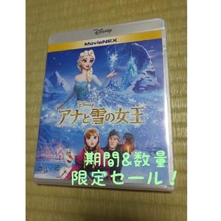 Blu-ray ブルーレイ アナと雪の女王 ディズニー MovieNEX アナ雪